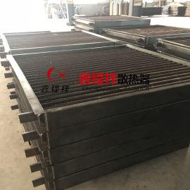 工業翅片管散熱器型號