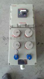 BXX52-4/K80XX防爆检修电源插座箱