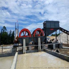 石粉筛分清洗设备 轮斗式石粉洗砂机厂家