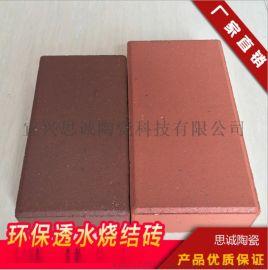 供應泰州陶土磚尺寸全,泰州陶土磚廠家直銷