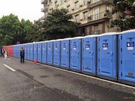 德阳市销售环保厕所厂家/生产工地厕所/移动公厕出售
