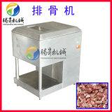 电动排骨机 切骨机 食品机械设备