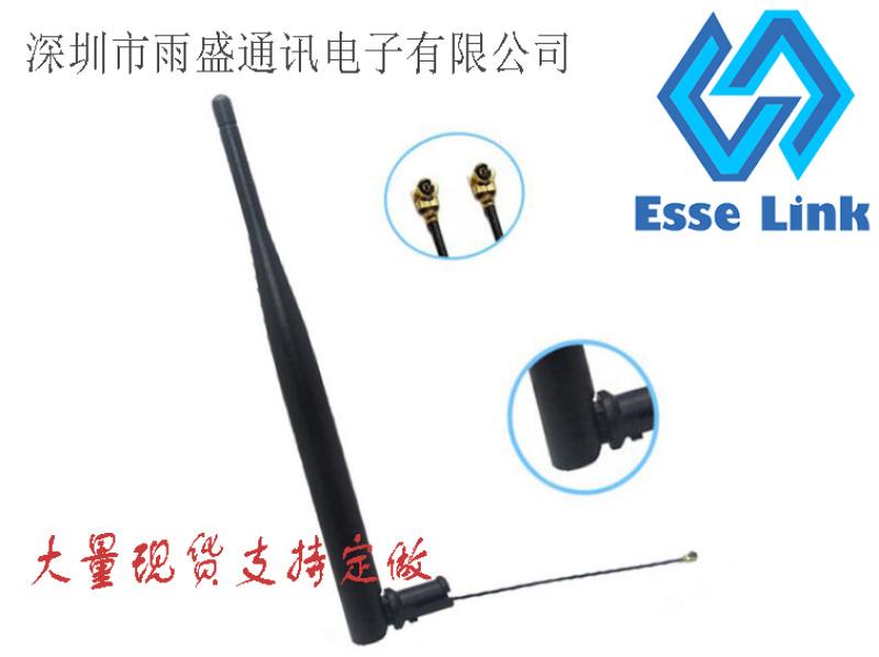 wifi天线 高增益天线 胶棒天线