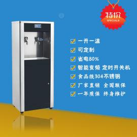 工厂不锈钢饮水机50人车间用过滤节能直饮水机