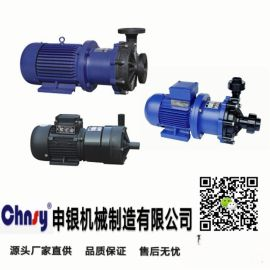 CQF工程塑料防爆磁力泵源头厂家 磁力驱动循环泵
