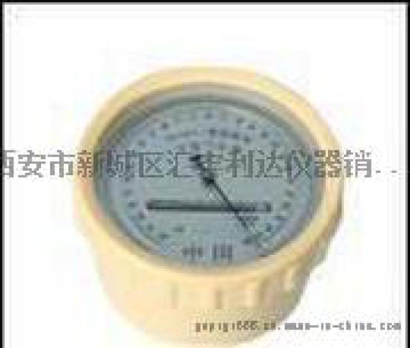 西安DYM3型空盒气压表13659259282