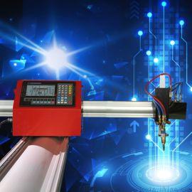 微型数控切割机 小型数控便携式切割机 便携式等离子切割机