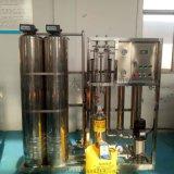 东北地区环保纯净水反渗透设备找青州百川