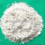 造粒  纳米甲壳素粉体