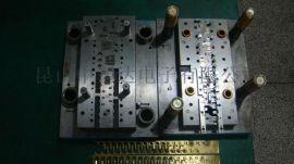 五金冲压模具(端子、屏蔽罩)