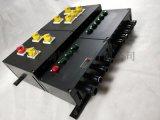 BXK8050-380v/10A防爆防腐控制箱上海