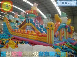 江西大型儿童充气滑梯价格 户外儿童充气蹦蹦床厂家