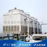 方形逆流式玻璃钢DFNGP-500冷却塔