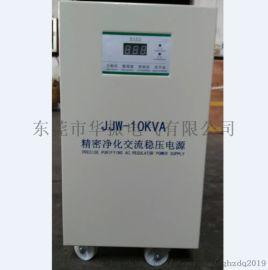 抗電波干擾淨化穩壓器報價  濾波器淨化穩壓器報價
