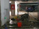 電纜溝滲水堵漏化學灌漿技術