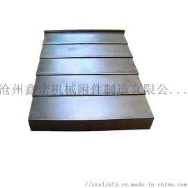 数控机床导轨钢板防护罩,不锈钢钣金伸缩护板