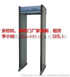 南通车站安检机6050供应商
