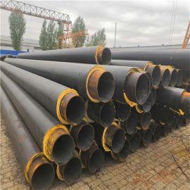 沧州 鑫龙日升 直埋发泡保温管DN350/377 高密度聚乙烯聚氨酯发泡保温钢管