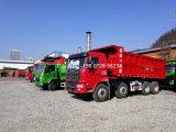 陕汽轩德8.5吨轻皮自卸车报价|配置|图片