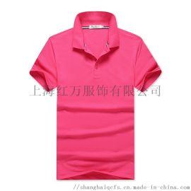 上海红万服饰-圆领T恤衫定制  翻领T恤衫定做
