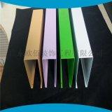 菜市場吊頂墨綠色U型鐵方通 便宜的彩塗鐵方通格柵天花