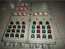 专业防爆配电箱厂家 防爆动力检修配电箱厂家