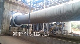 单筒冷却机设备生产厂家如何选择-河南华冠