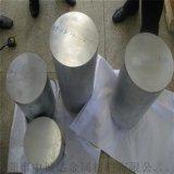 国产AZ91D高强镁板性能、广东AZ91D材质