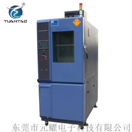高低温试验YICT 元耀高低温 光纤高低温试验箱