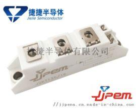 JJ捷捷135A 1600V可控矽模組JSKT135-16