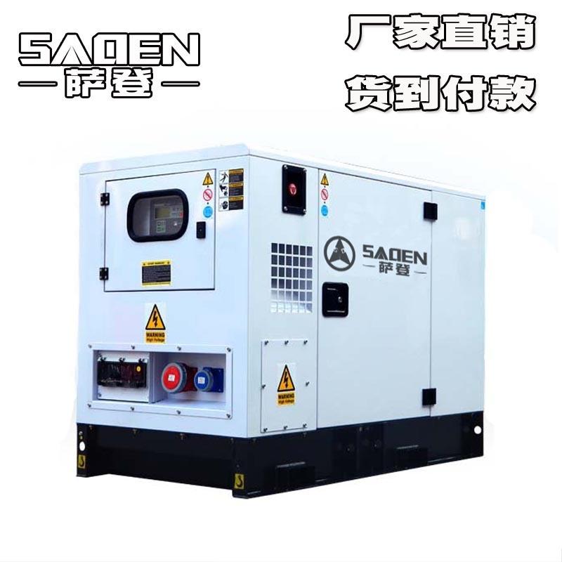 山東15千瓦雙缸發電機批發