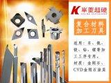 鋁基複合材料機械加工專用耐磨刀具牌號CDW302