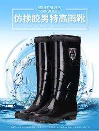 男士工地水靴防滑耐油雨靴釣魚鞋pvc牛筋雨鞋