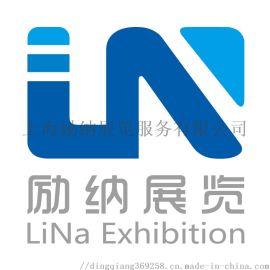 2020上海膠粘帶與薄膜技術展覽會
