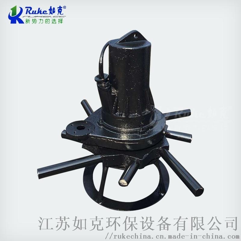 南京离心式潜水曝气机