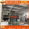佛山货架选普宇一哥厂家 重型货架仓储横梁式高位专业厂家定制 Q235钢材