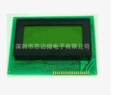 LCD液晶屏12832 LCM液晶模組(圖)