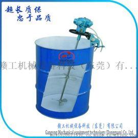 广东200L油桶气动搅拌机 夹桶式气动搅拌器 55加仑油桶气动搅拌机