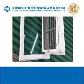 天津中央空调ABS进风口价格替代铝合金单层双层可调百叶ABS回风口