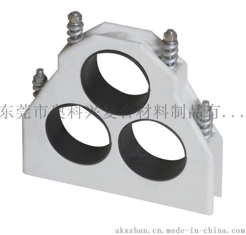 玻璃鋼電纜抱箍,SMC電線電纜抱箍