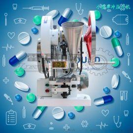 小型单冲药粉压片机 实验室专用粉末制片机