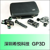 GOPRO运动相机三轴稳定器摄影云台陀螺仪CNC
