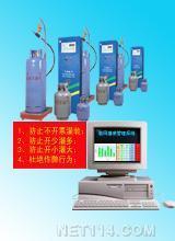 液化气电子灌装秤**管理密码功能液化气控制秤条码秤充装秤价格