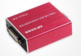 迈拓维矩VGA转DVI 转换器MT-VD01