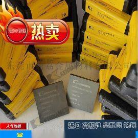 专业供应冲压模具钨钢|拉伸模具钨钢|粉末金属压制模具钨钢材料