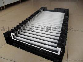 厂家生产-自动伸缩风琴式防护罩