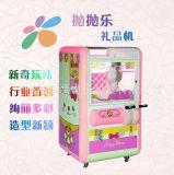 礼品机|抛抛乐礼品机|广州娃娃机|娃娃机厂家直销