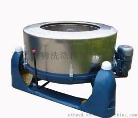 工业脱水机\五金件工业甩干机\热风型工业离心脱水机专业制造厂家-南通海狮洗涤