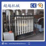 张家港超越机械推荐款 超滤膜饮用水处理设备 软化水处理