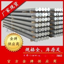 【免费拿样】不锈钢无缝管 201不锈钢管 316l不锈钢管